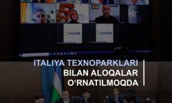 Налаживаются контакты с технопарками Италии