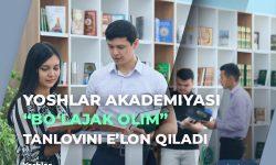 """Yoshlar akademiyasi """"Boʻlajak olim"""" tanlovini e'lon qiladi"""
