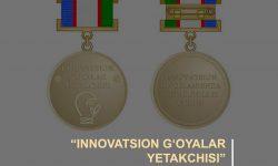 """""""Innovatsion gʻoyalar yetakchisi"""" maqomiga ega boʻlish imkoniyatini qoʻldan boy bermang!"""