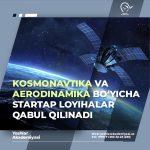 📣 Yoshlar akademiyasi tomonidan Kosmonavtika va Aerodinamika boʻyicha startap loyihalar qabul qilinmoqda.